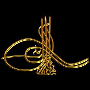 Sultan Birinci İbrahim * Tuğra Metni: Sah Ibrahim bin Ahmed han el-muzaffer daima