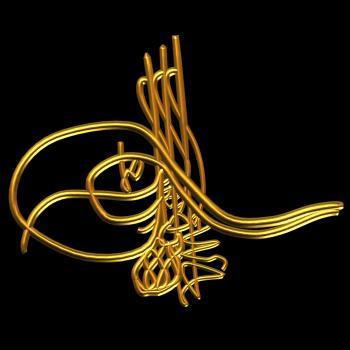 Sultan Üçüncü Ahmed * Tuğra Metni: Sah Ahmed bin Mehmed han el-muzaffer daima