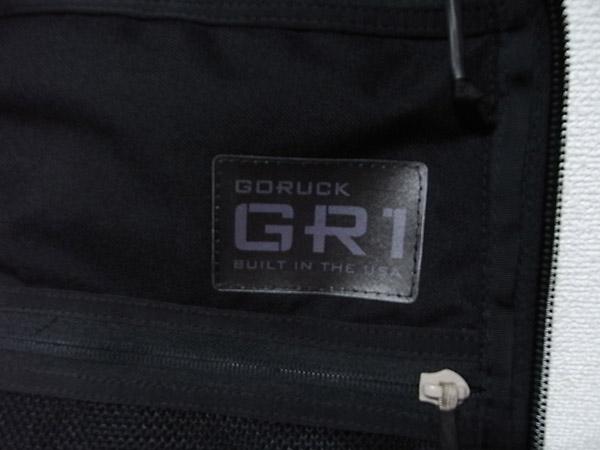 goruck gr1