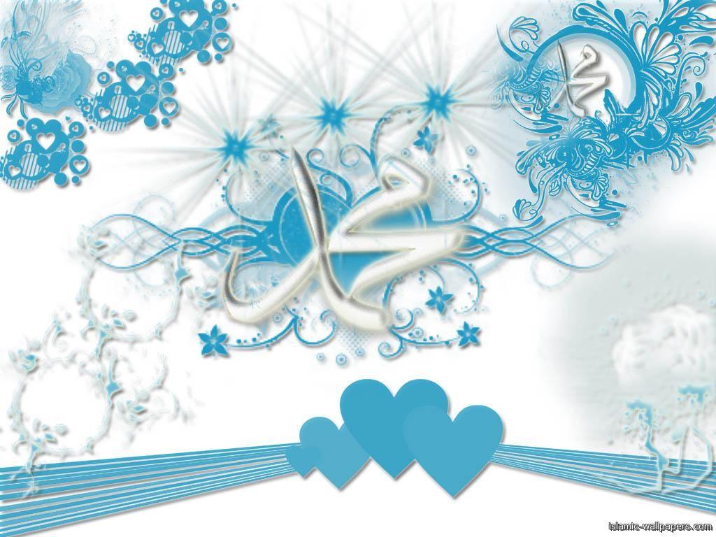 http://4.bp.blogspot.com/_9JS1XqG9_G8/S-8WuaM9WjI/AAAAAAAAANc/MKvADV0g3fk/s1600/muhammad-vector-wallpaper_1024x768.jpg
