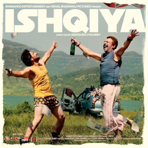 Ishqiya Soundtrack Album CD Cover