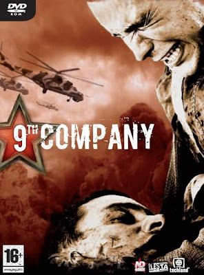 ����� �������.Company-RELOADED