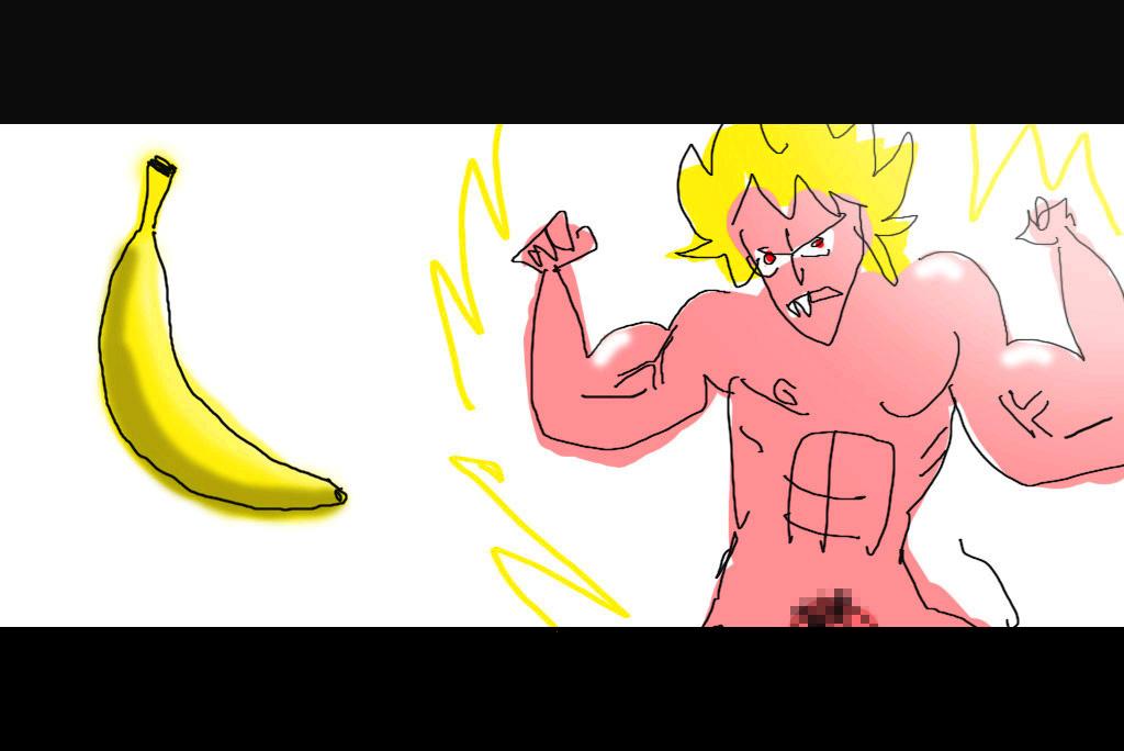 [banane.jpg]