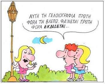 Γιώργος Μιτίδης