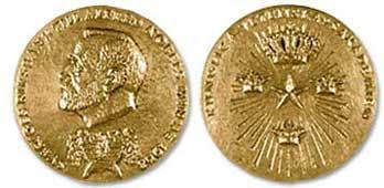 Medal in Economics
