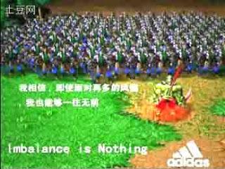 Imbalance is nothing - Warcraft Adidas 2
