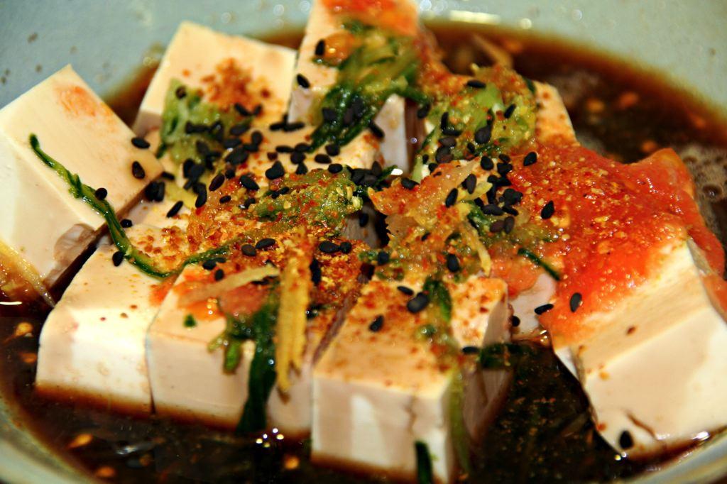 [tofu]