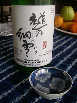 Koshi no Sasameyuki