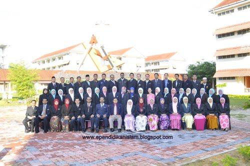 Keseluruhan Guru Kolej Vokasional Seberang Perai Pulau Pinang