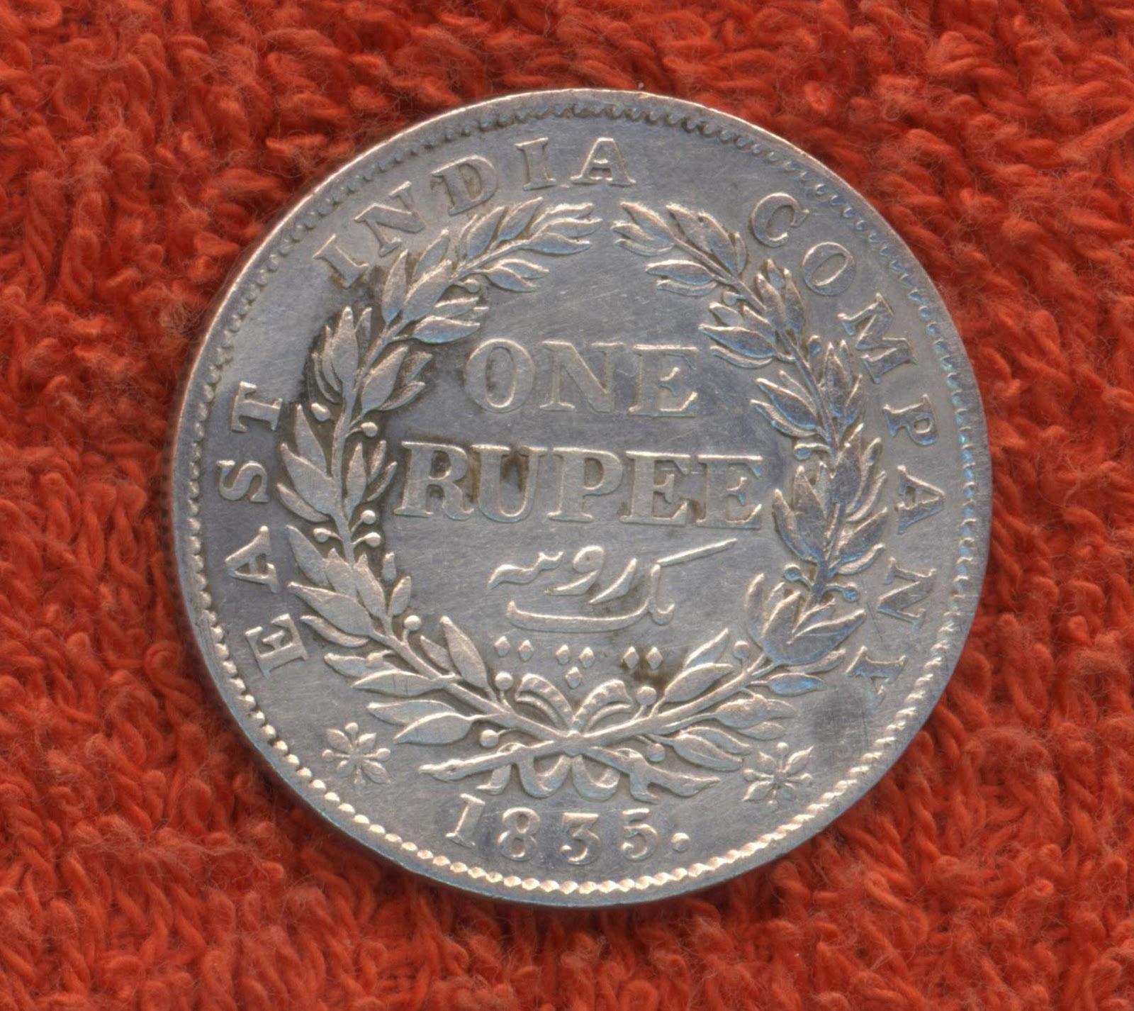 India Silver Coins