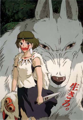 san princess mononoke cosplay. PRINCESS MONONOKE SAN MASK