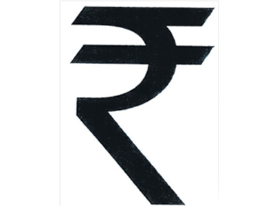 The New Rupee Symbol And What It Means