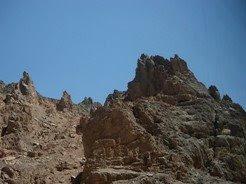Foto: Mont Sinai