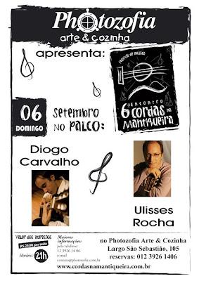 Photozofia - Arte & Cozinha - Diogo Carvalho e Ulisses Rocha Sao francisco xavier