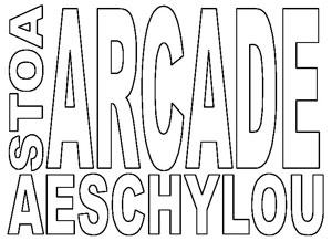STOA AESCHYLOU