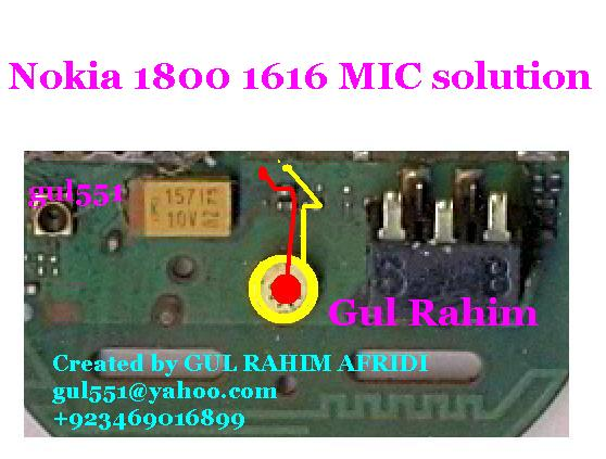 1616 light problem. lcd light problem solution