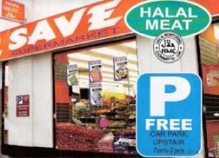 FOTO SUPERMARKET HALAL Pertama Di Dunia Telah Di Buka Gambar Supermarket Halal