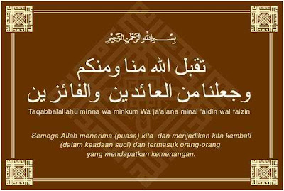 Kartu Ucapan Selamat Idul Fitri 1430H Lebaran 2009