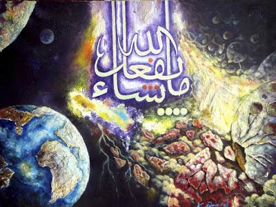 Gambar gambar Islami Kuasa Allah Kumpulan Lukisan Kaligrafi Islam Ciptaan Illahi Koleksi Lengkap Picture