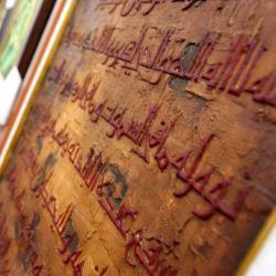 SEJARAH SENI KALIGRAFI ISLAM Tren dan Perkembangan Kaligrafi Islam