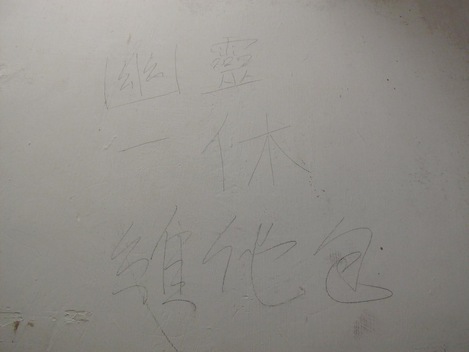 薩凡納藝術設計學院 SCAD 深水埗