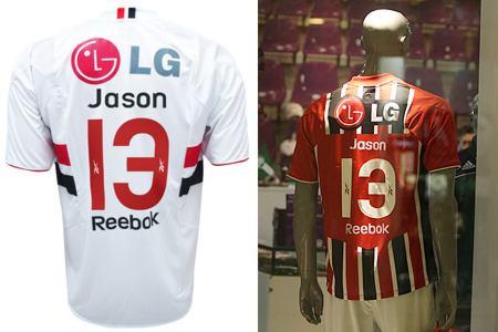 Camisa São Paulo - Jason Sexta-Feira 13 - Titular e reserva