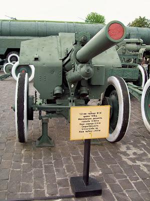 122-мм гаубица М-30 образца 1938 года