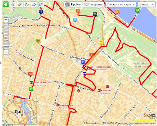 Посмотреть Киев за день - маршрут