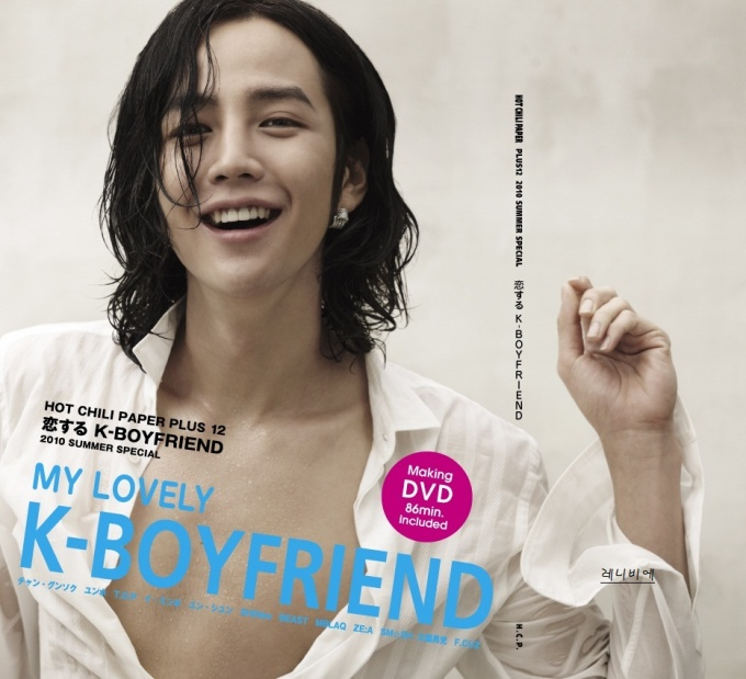 Pasando revistas - Jang Geun Suk Download043