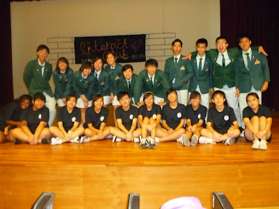 TPJC INTERACT CLUB! :)