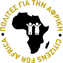 CITIZENS FOR AFRICA