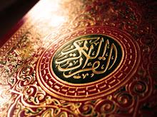 Browse Qur'an: