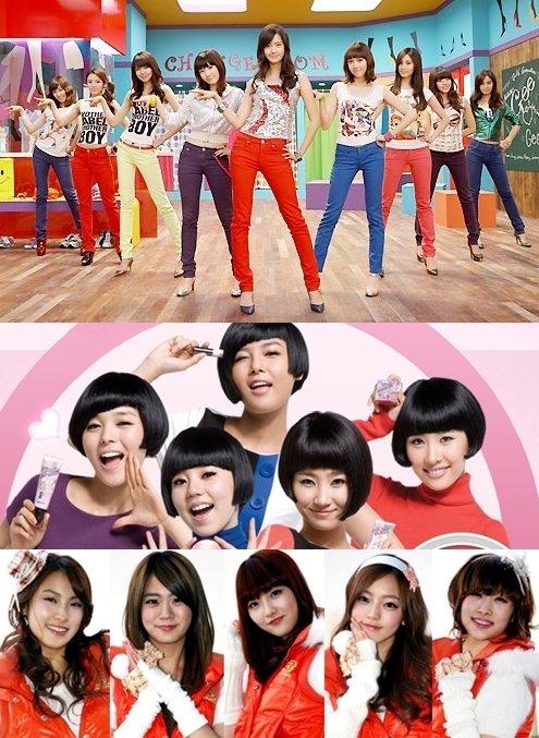 Gee [Japanese & English] lyrics [by] Girls Generation