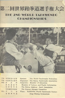 Taekwondo 1972 2nd World Championships program
