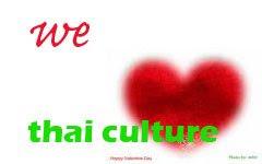 หมวดภาษาไทย โรงเรียนนานาชาติเอกมัย EIS
