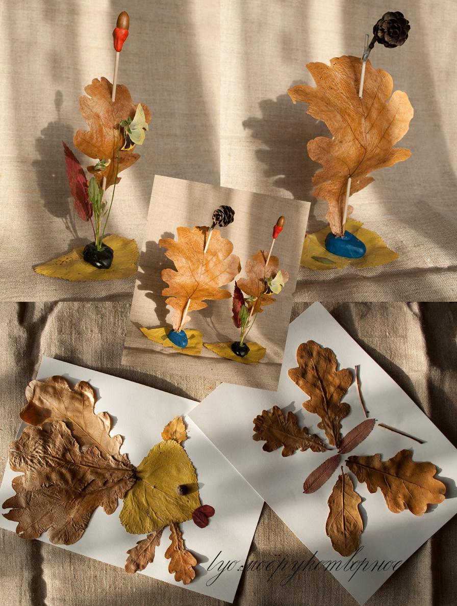 Поделки из листьев на тему осени фото