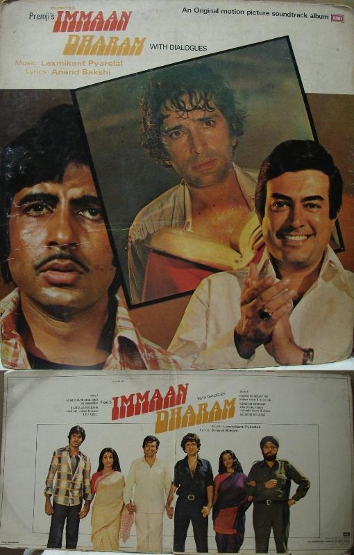 Imaan Dharam (1977) SL YT - Shashi Kapoor, Sanjeev Kumar, Amitabh Bachchan, Rekha, Arpana Sen, Helen, Om Shivpuri, Shreeman Lagoo, Utpal Dutt, Amrish Puri