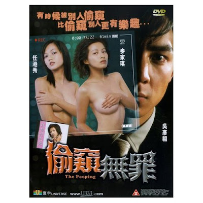Grace Lam, Teresa Mak, and Jenny Yam's sex scenes in The Peeping (2002)