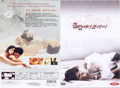 Korean actress Anita's hot scene in Club Butterfly (2001)