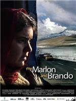 Gitmek: Benim Marlon ve Brandom - My Marlon and Brando (2008)
