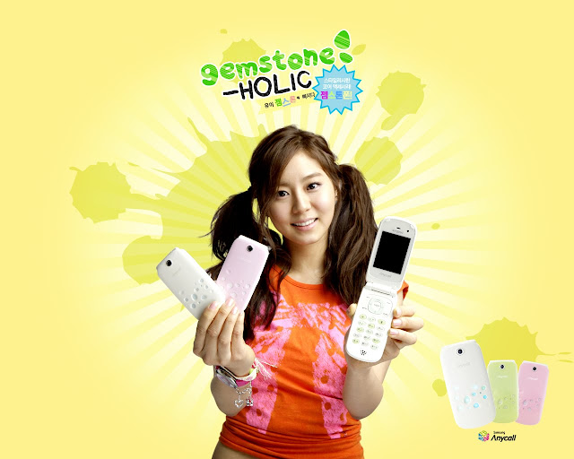 Pictures] Sweet UEE's wallpaper and calendar for Anycall Gemstone