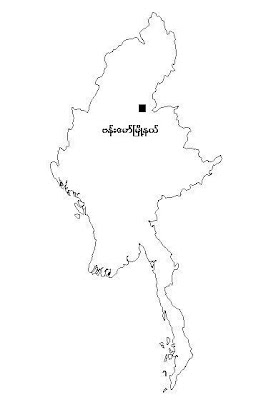 >15 Year-Old girl Gang-Raped And Mutilated in Kachin State