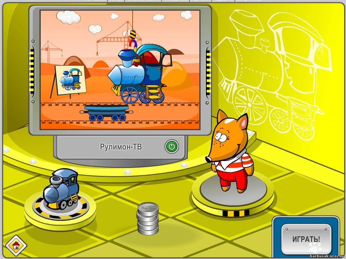 Игровые автоматы игр сьорник