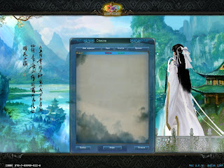 Jade Dynasty Айне