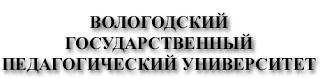 кортава татьяна владимировна мгу фото