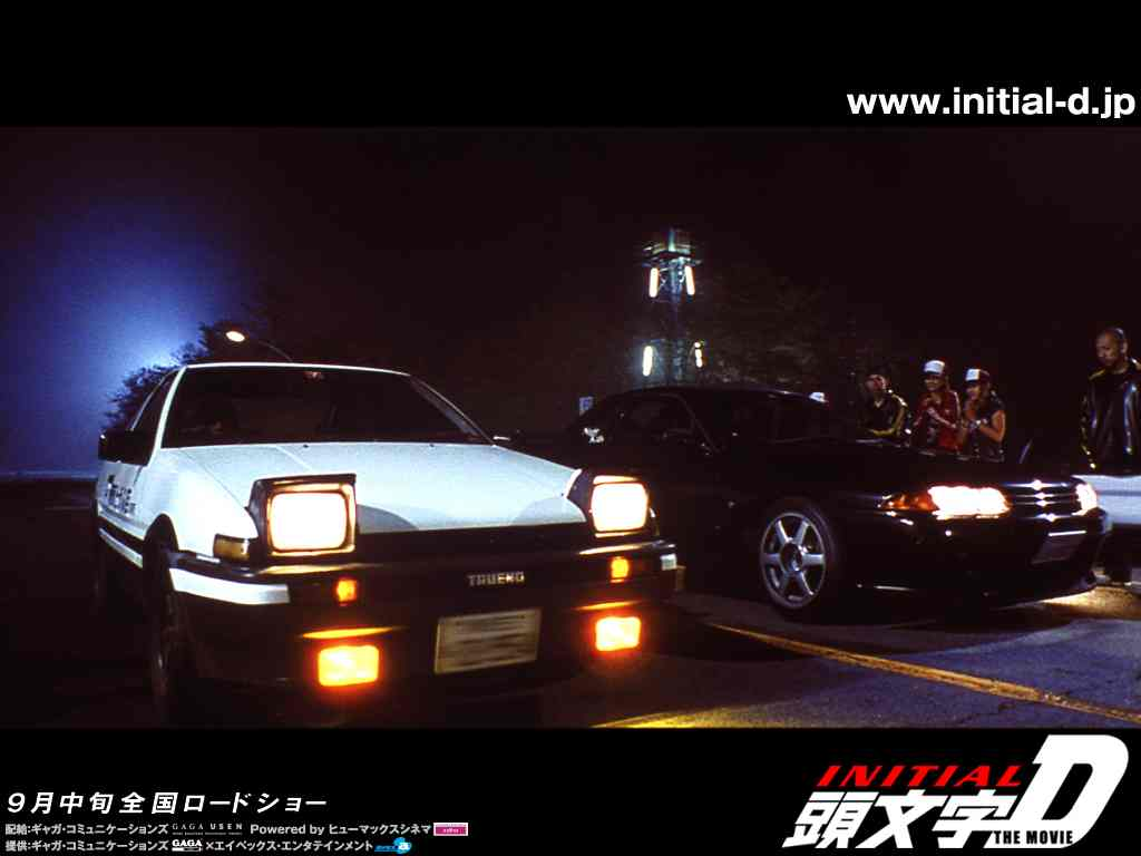 valentine day 2014 ae86 wallpaper initial d