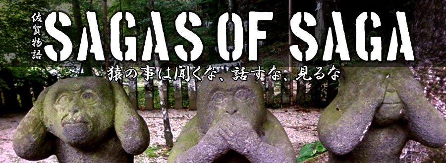 Sagas of Saga