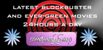 Vannathirai (VTV), Tamil TV Channel