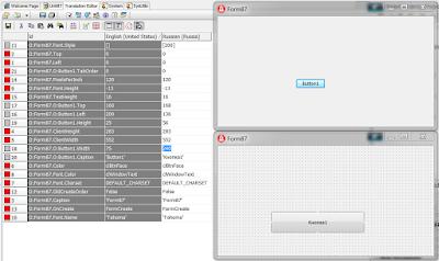 Delphi Translation Editor с формами