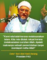 BANGUN BERSAMA ISLAM